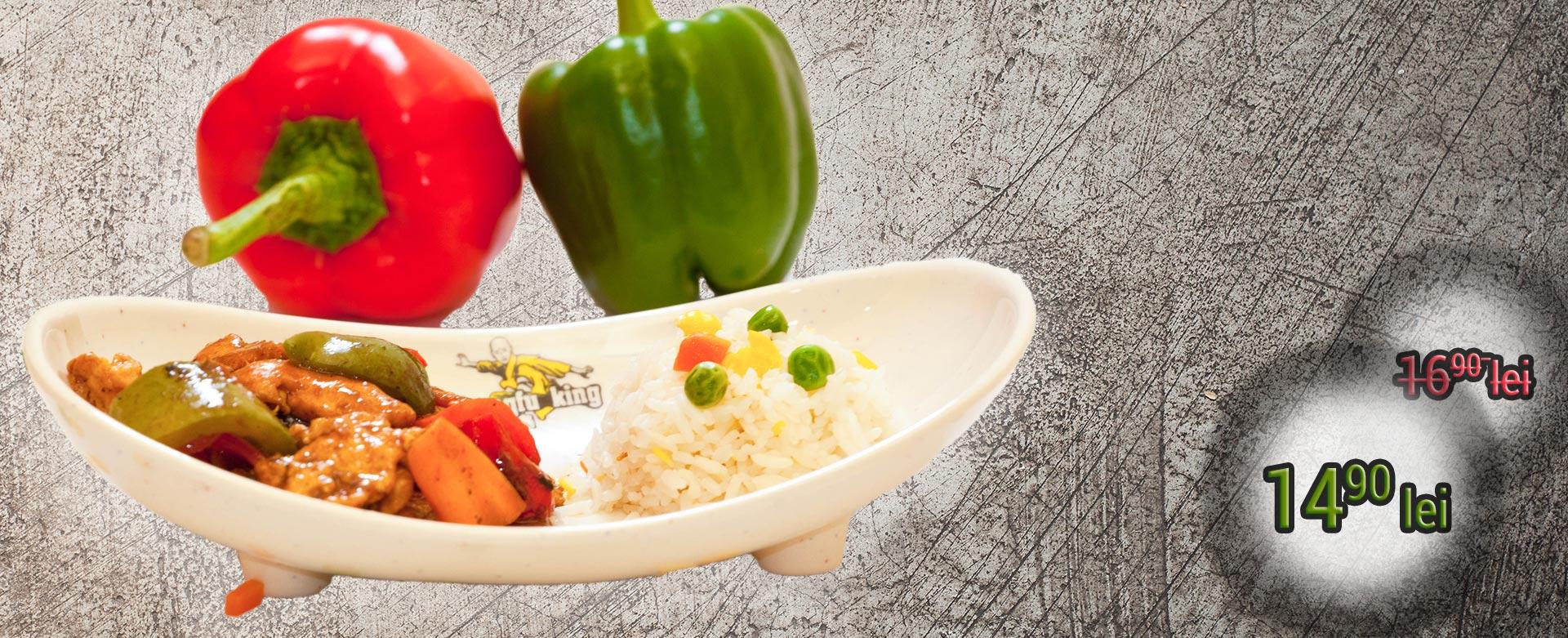 Mini meniuleste alegerea perfectă pentru o masă deliciosă, marca KungFu King, ce conţine 1 fel principal şi garnitură. Alege mâncare chinezească de calitate, marca KungFu King. Acum puteţi face comanda online şi vă puteţi, astfel, bucura de ofertele speciale oferite de restaurantul chinezesc KungFu King din Bucureşti.